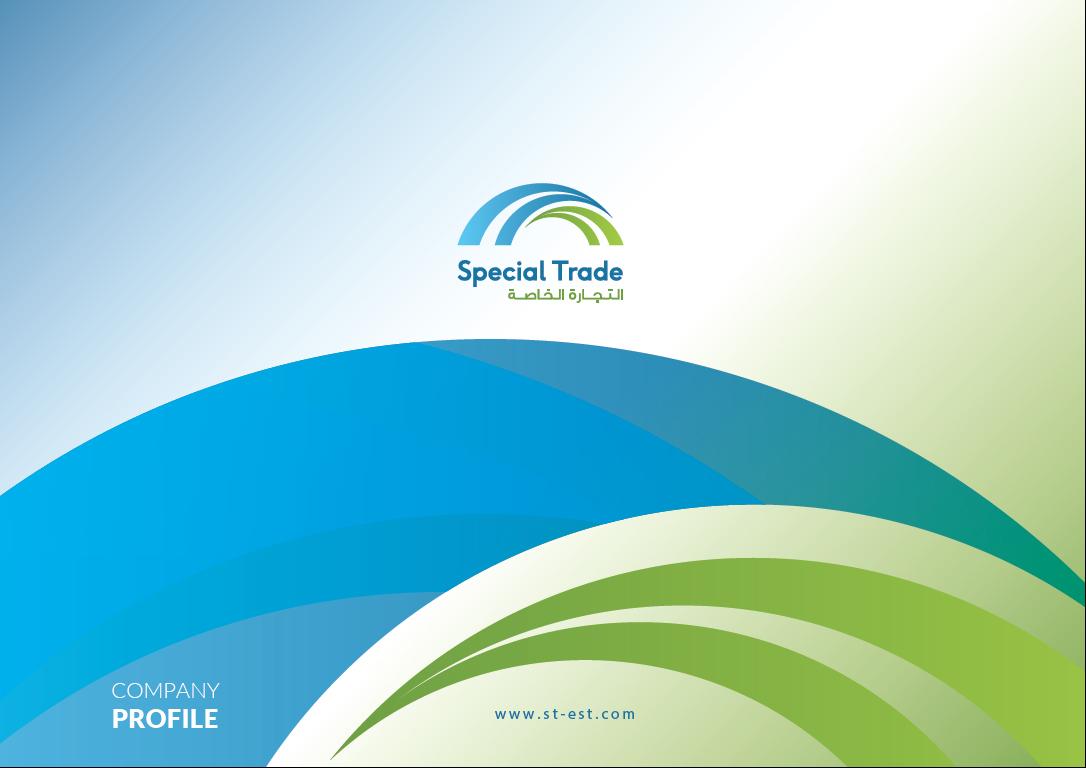 Special Trade Profile